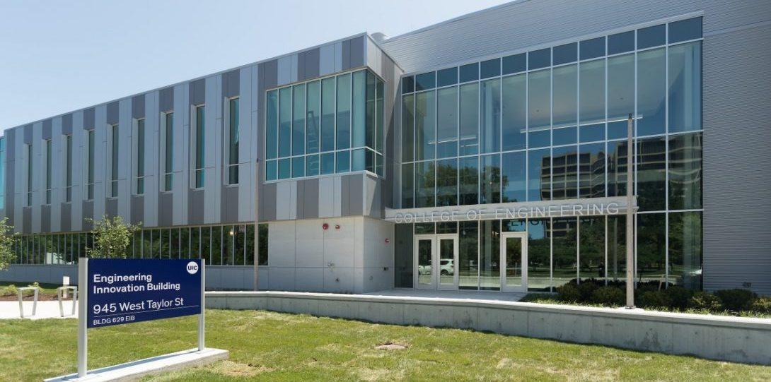 UIC Campus 2